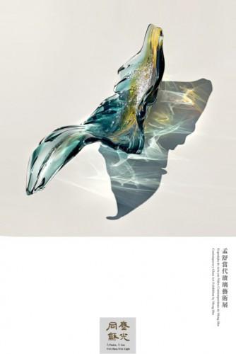 玻璃藝術創作分享會現正接受報名