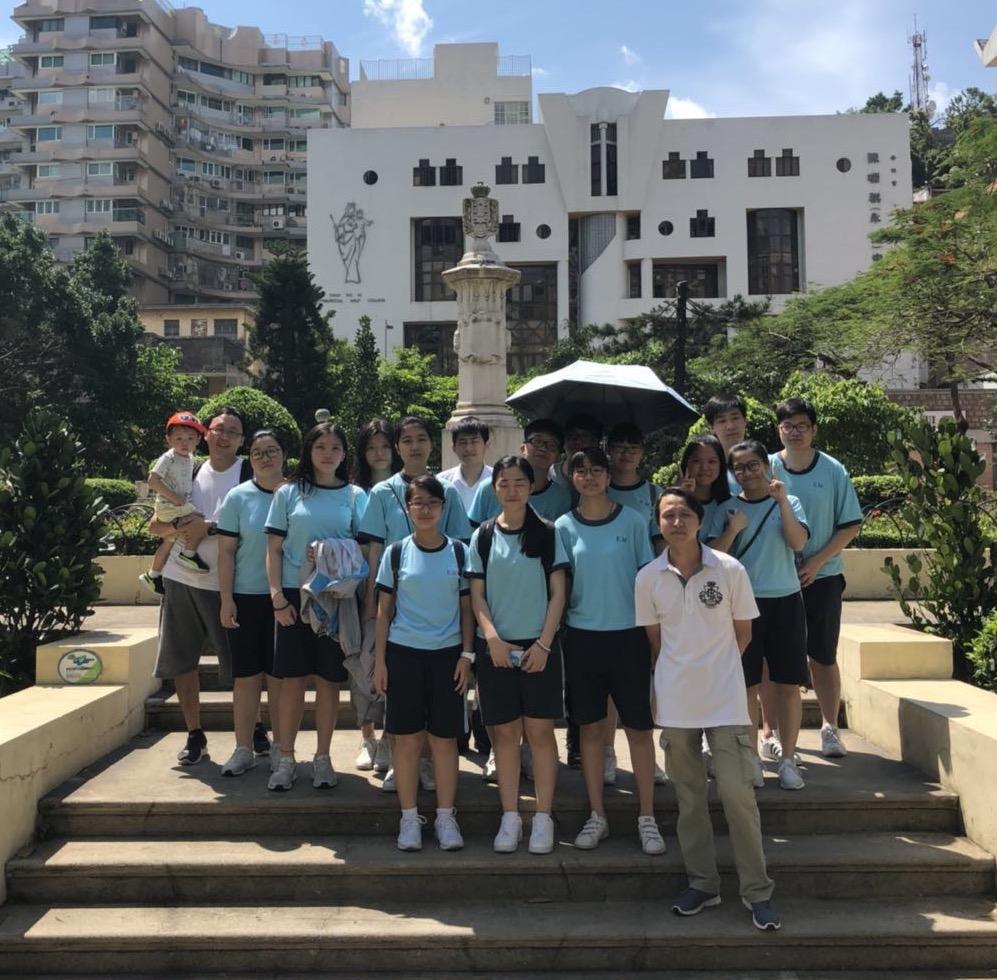 2018年度澳門歷史文化學界考察活動─海星同學放假有咩做?