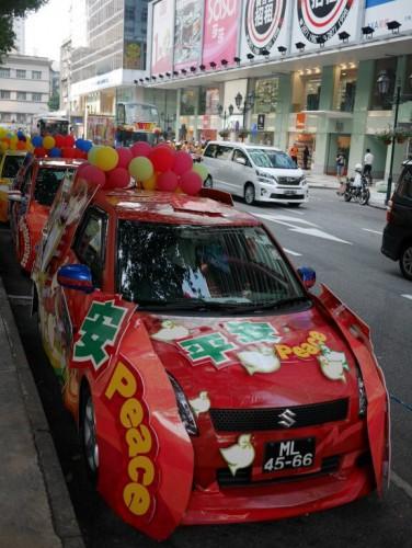 https://www.fmac.org.mo/sponsorship/花車