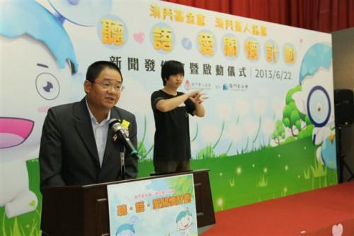 https://www.fmac.org.mo/sponsorship/Dr. Wu Zhiliang, Presidente Conselho de Administração da Fundação Macau, proferiu um discurso na Cerimónia