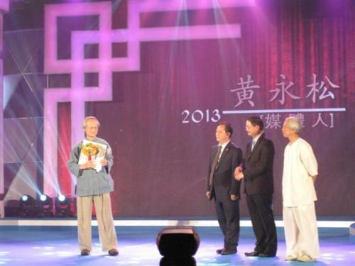 澳門基金會行政委員會主席吳志良向獲獎者臺灣《漢聲》雜誌創辦人黃永松頒獎