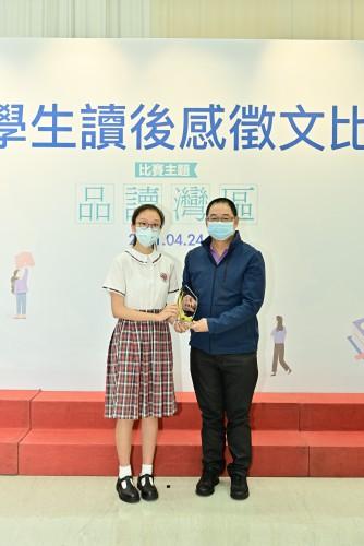 本會行政委員會吳志良主席向高中組冠軍頒獎