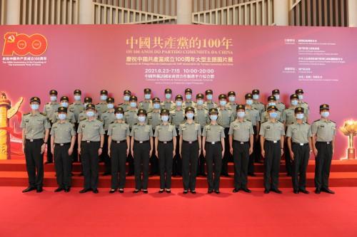 中國人民解放軍駐澳部隊到場觀展