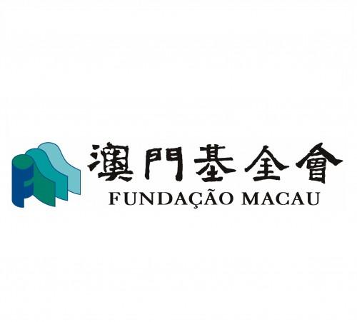 澳門基金會於10月5日至7日暫停對外開放