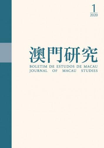 No 94º do Boletim de Estudos de Macau vai refletir o avanço da economia de Macau, nos últimos 30 anos