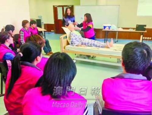 明愛為家居護養服務員工進行照護技巧培訓